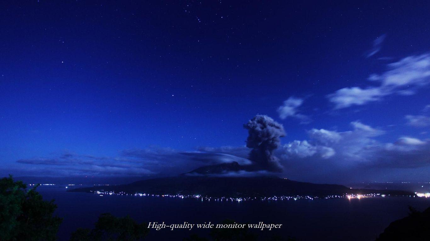 鹿児島寺山から撮影した夜の桜島をモチーフにしましたワイドモニター 1366 768 高画質壁紙 アスペクト比 16 9 星景写真 長時間露光 Time Lapse 微速度撮影 夜間撮影 インターバル撮影