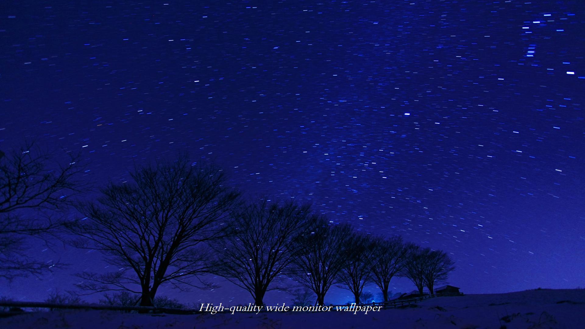 霧島の牧場にて撮影した星景写真をモチーフにしましたワイドモニター 19 1080 高画質壁紙 アスペクト比 16 9 星景写真 長時間露光 Time Lapse 微速度撮影 霧島 牧場にて インターバル撮影