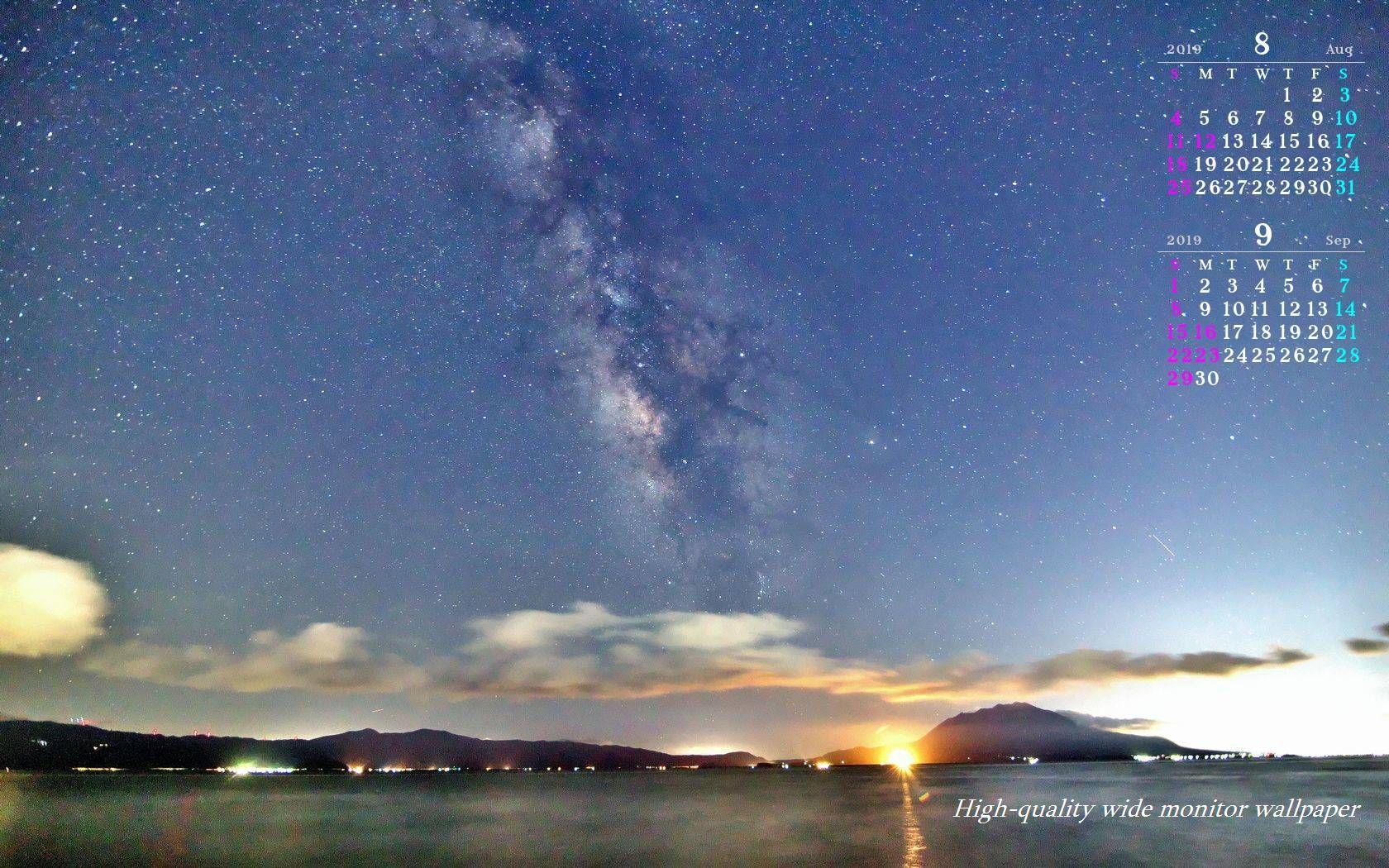 桜島と天の川をモチーフにしました19年8月9月のカレンダー付きワイドモニター高画質壁紙 1680 1050 アスペクト比16 10霧島連山 自然風景 星景写真 花 山野草