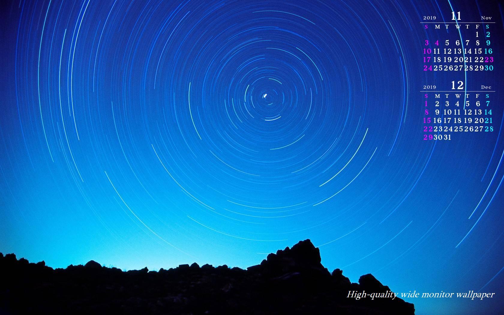 星の周回運動をモチーフにしました2018年11月12月のカレンダー付きワイドモニター高画質壁紙 1680 1050 アスペクト比16 10霧島連山 自然風景 星景写真 花 山野草