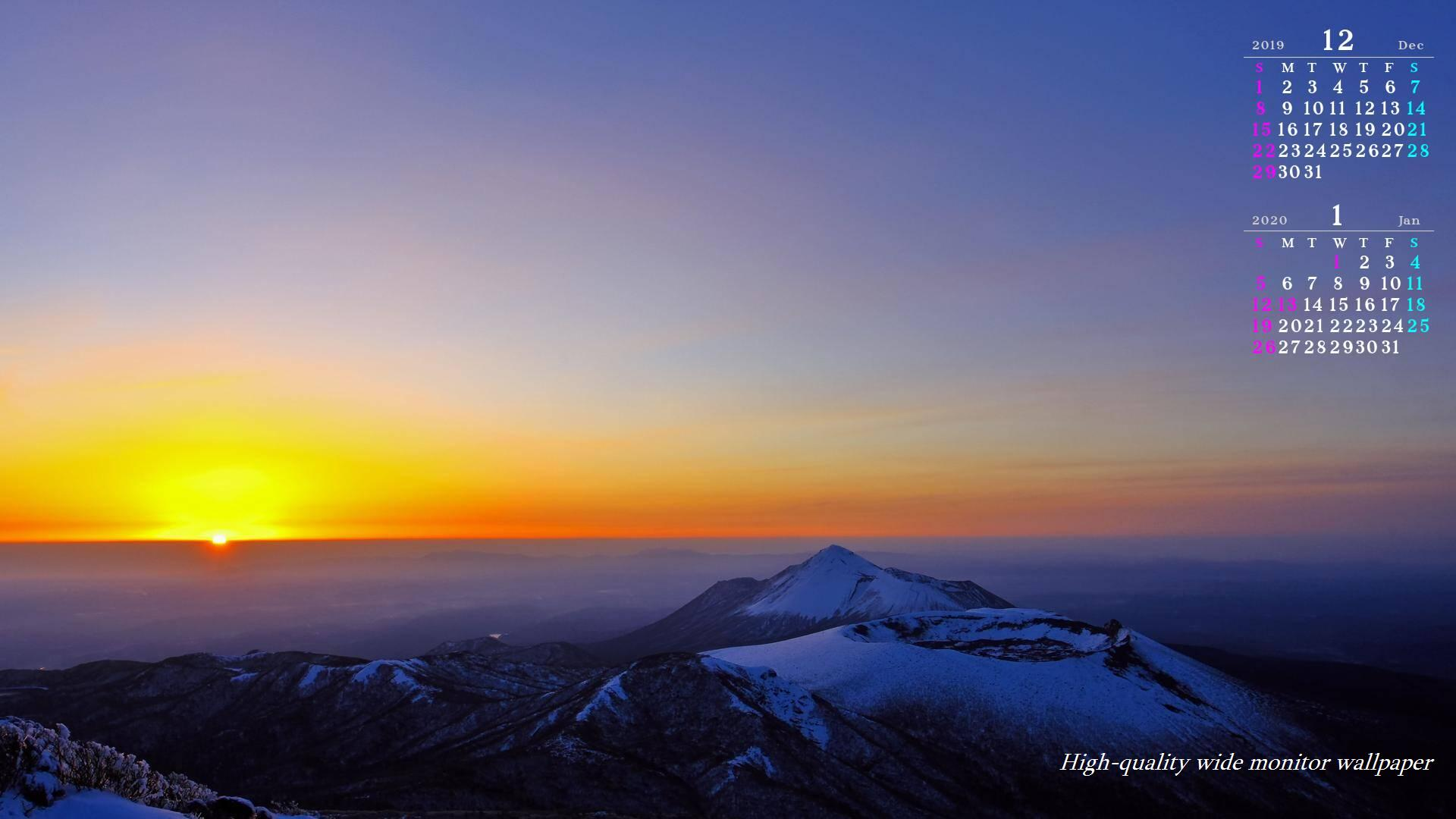 霧島連山と朝陽をモチーフにしました19年12月年1月のカレンダー付きワイドモニター高画質壁紙 19 1080 アスペクト比16 9霧島連山 自然風景 星景写真 花 山野草